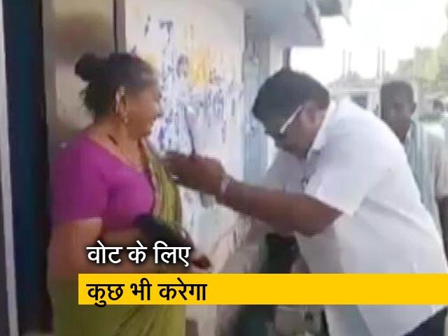 Videos : तेलंगाना: हर वादे के साथ उम्मीदवार तैयार, बांट रहे हैं चप्पल
