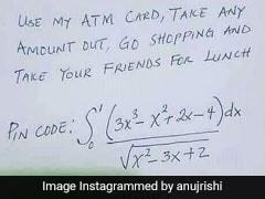 दुनिया का सबसे कठिन ATM पासवर्ड! तस्वीर देख बता सकते हैं कौन से हैं वो 4 नबंर?