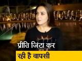 Video : 'भैय्याजी सुपरहिट' के जरिये बड़े पर्दे पर वापसी कर रही हैं प्रीति जिंटा