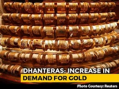 Video: Dhanteras 2018: Gold Price Above 31,800; Silver Rates Follow Suit