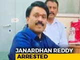 Video : Mining Baron Janardhan Reddy Arrested In Bribery Case In Bengaluru