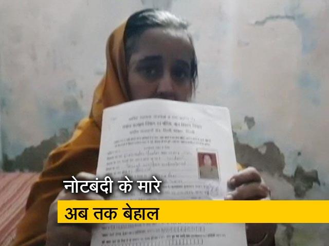 Videos : नोटबंदी पर पीएम के बयान के बाद क्यों रो पड़ीं वीणा देवी?