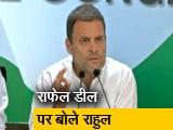 Video: राहुल गांधी बोले- राफेल पूरी तरह दलाली का केस है, जांच हुई तो पीएम मोदी नहीं बचेंगे