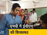 Video: मध्य प्रदेशः मतदान के दौरान खराब हुईं ईवीएम, सिंधिया ने की शिकायत