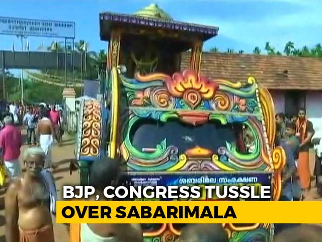 Video : BJP's <i>Rath Yatra</i> Vs Congress's Padyatra To Protest Sabarimala Order