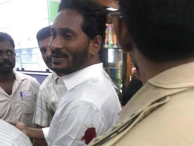 Video : Politician Jagan Reddy Stabbed At Vizag Airport By Man Taking Selfie With Him