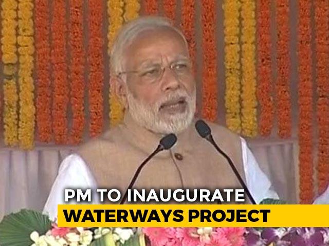 Video : PM Modi To Inaugurate Multi-Modal Waterways Terminal In Varanasi Today