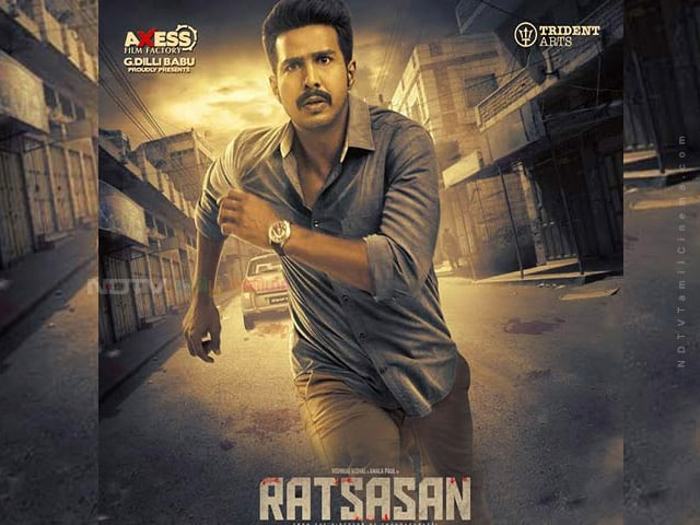 Ratsasan Success Celebration