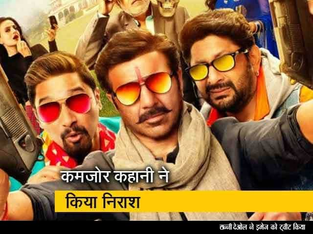 Videos : Bhaiaji Superhit Movie Review: नहीं भाए बनारस के 'भैयाजी'