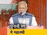 Video : सिंपल समाचार : पीएम मोदी और राहुल गांधी ने किए एक-दूसरे पर हमले