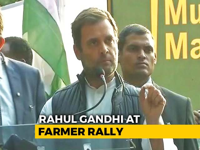 "Video : ""Why Have Loans Not Been Waived Yet?"" Rahul Gandhi At Mega Farmer Rally"
