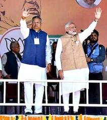 Chhattisharh Exit Poll Results 2019: छत्तीसगढ़ में कांग्रेस नहीं दोहरा पाएगी विधानसभा चुनाव जैसे नतीजे?