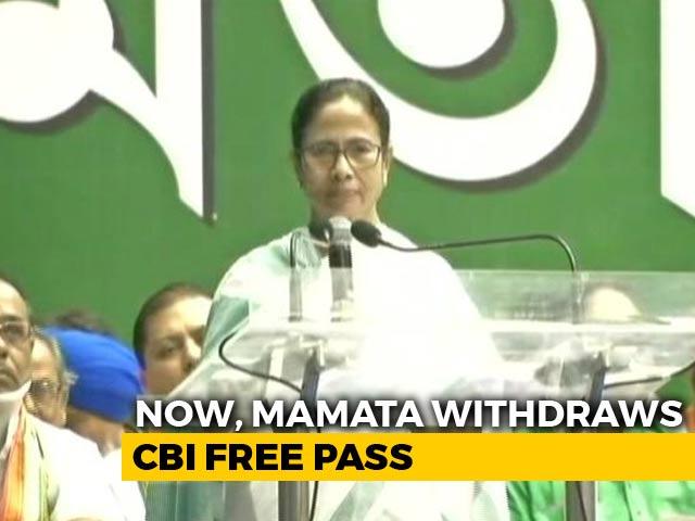 Video : After Chandrababu Naidu, Now Mamata Banerjee Withdraws Free Pass To CBI