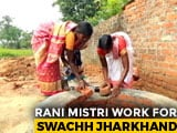 Video : How Women Masons Or Rani Mistris Helped Jharkhand Achieve ODF Status