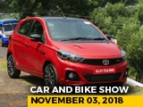Video : Tata Tiago JTP, Hero Xtreme 200R, Audi e-Tron