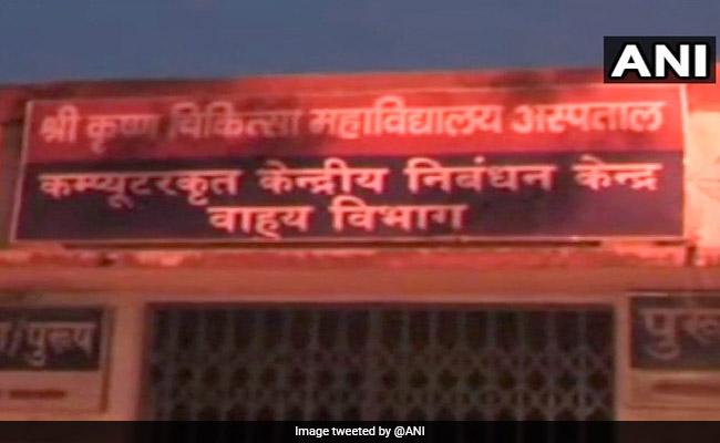Bihar Prisoner, Admitted In Hospital, Allegedly Gang-Raped; Case Filed
