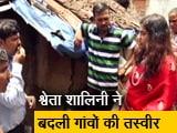 Video : NDTV-डेटॉल बनेगा स्वच्छ इंडिया : कैसे एक सरकारी अधिकारी लेकर आईं बड़ा बदलाव