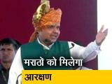 Video : महाराष्ट्र में देवेंद्र फडणवीस सरकार ने मराठों को दी आरक्षण की मंजूरी