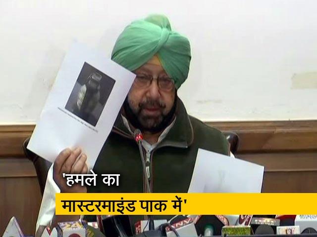 Videos : अमृतसर अटैक में ISI का हाथ: अमरिंदर सिंह