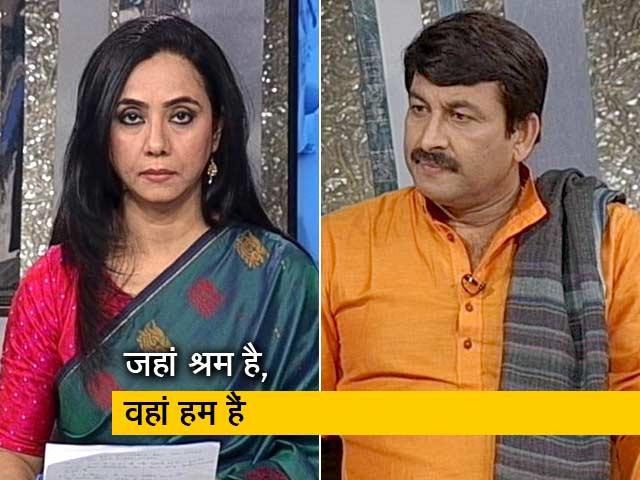 Videos : हम लोगः बीजेपी सांसद मनोज तिवारी से बेबाक बात