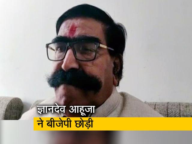 Video: टिकट न मिलने से नाराज ज्ञानदेव आहूजा ने बीजेपी छोड़ी, निर्दलीय चुनाव लड़ने की घोषणा