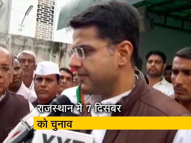 Video : Top News @ 6 PM: सचिन पायलट ने टोंक से भरा पर्चा