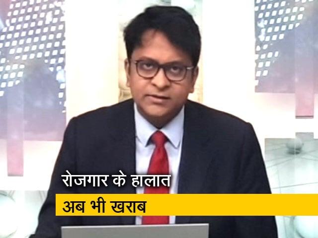 Videos : सिंपल समाचार : नौकरी में छिपी बेरोजगारी