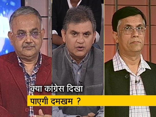 Videos : मुकाबलाः क्या ये विधानसभा चुनाव बीजेपी के लिए मुसीबत खड़ी कर सकते हैं