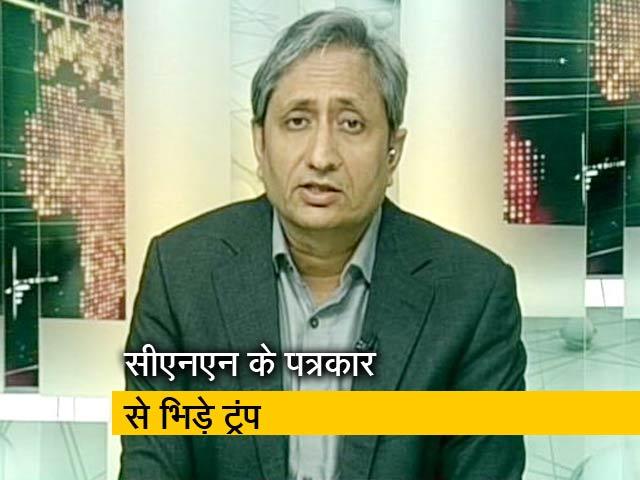 Videos : प्राइम टाइम : क्या भारत में पत्रकारों के सवालों पर अंकुश नहीं ?