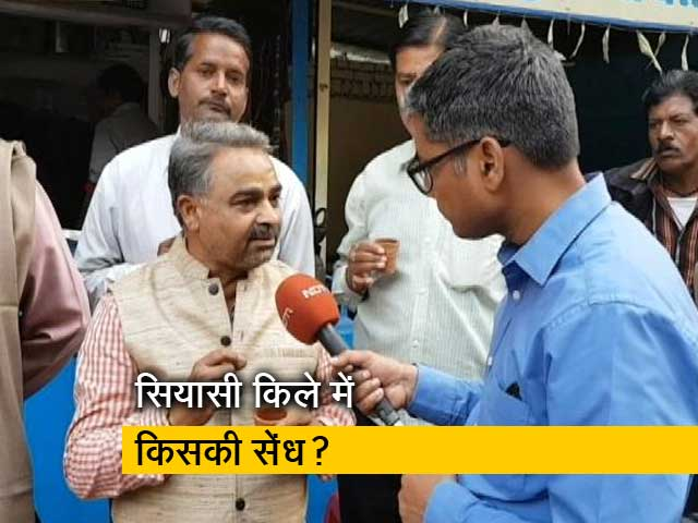 Video : इंडिया 7 बजे: किसका होगा ग्वालियर का गढ़?