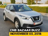 Video : Nissan Kicks, Marazzo vs Innova Crysta, Diwali Discounts