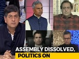 Video : Will Backing Sajad Lone Hurt BJP in Jammu?