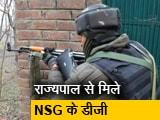 Video : कश्मीर में NSG का क्या काम?