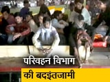 Video : क्योंकि दिवाली पर घर जाना है!