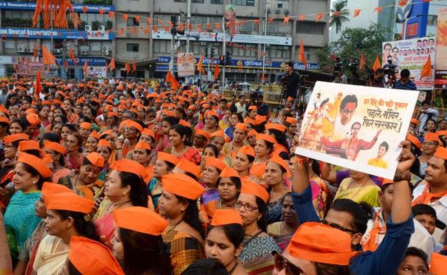 अयोध्या में आज VHP की धर्म संसद में राम मंदिर को लेकर हो सकता है बड़ा ऐलान, 10 बड़ी बातें...