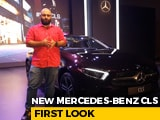 Video: Mercedes-Benz CLS Launched In India: First Look