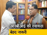 Video : RBI-सरकार में मतभेद बरकरार