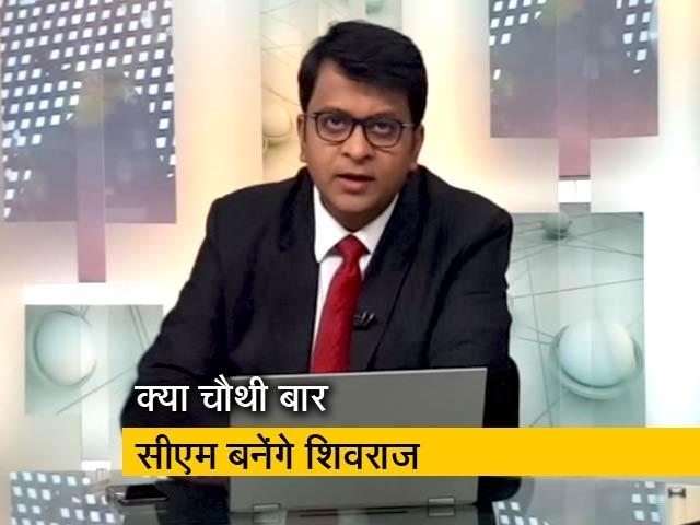 Videos : सिंपल समाचारः किसका होगा मध्य प्रदेश ?