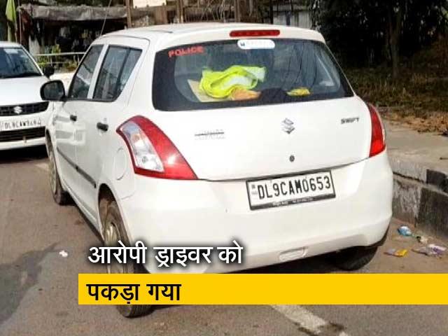 Videos : दिल्ली : ट्रैफिक ASI को ट्रक ने कुचला, मौत
