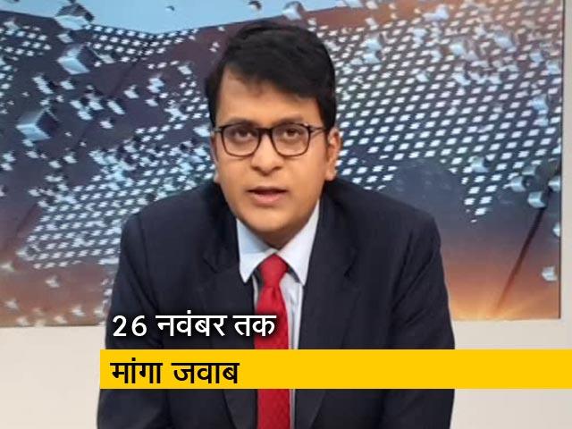 Videos : सिंपल समाचार: RBI को CIC के दिशा निर्देश