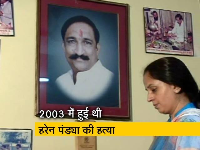Videos : हरेन पंड्या की हत्या: NDTV की नवंबर 2007 की स्पेशल रिपोर्ट