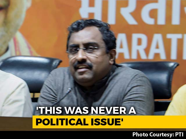 Video : Ram Temple Delay Making Hindu Community Anxious, Says BJP's Ram Madhav