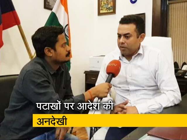 Videos : दिल्लीवालों ने जमकर उड़ाई सुप्रीम कोर्ट के आदेश की धज्जियां