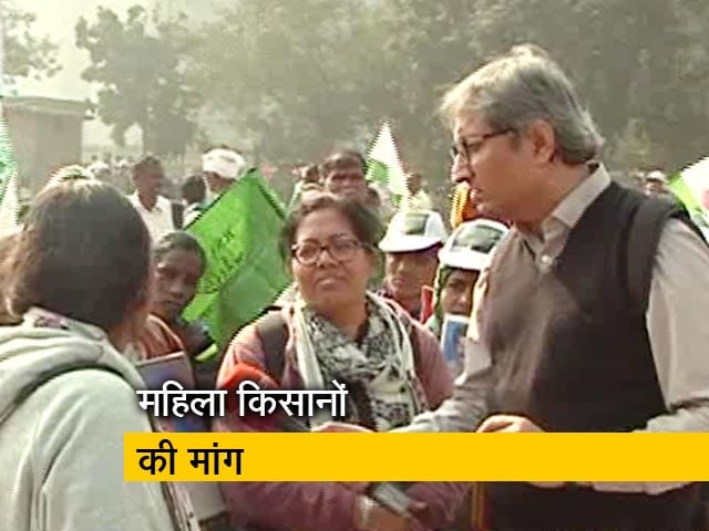 Video : प्राइम टाइमः महिला किसानों ने भी मांगा अपना हक, सुनिए क्या है उनकी मांगें