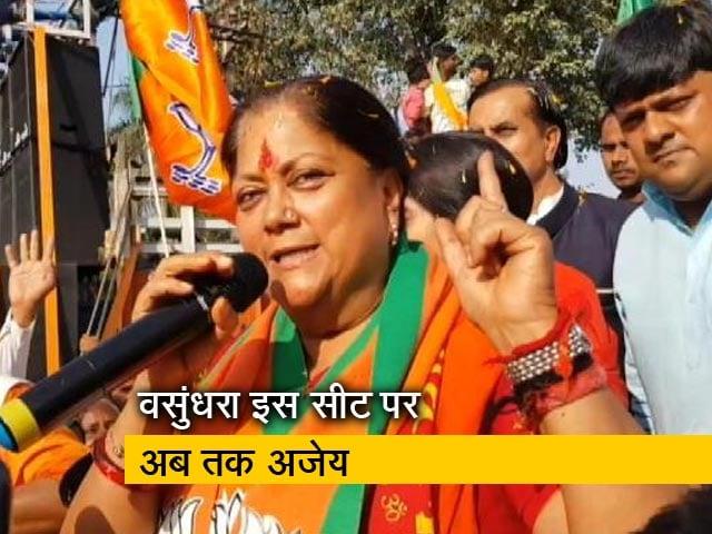 Videos : इंडिया 9 बजे : राजस्थान के  झालरापाटन में जानिए कैसे दिलचस्प हुआ चुनाव