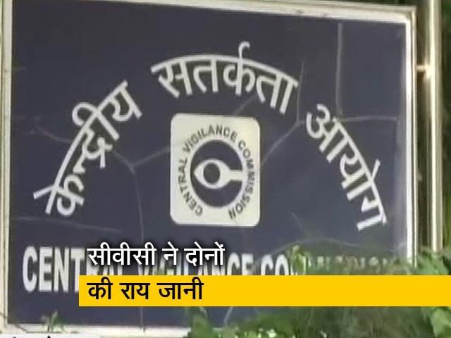 Videos : सीवीसी ने आलोक वर्मा के बाद राकेश अस्थाना को तलब किया