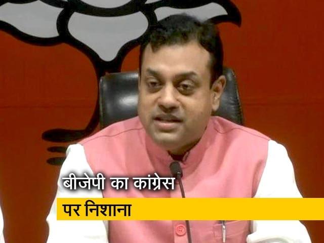 Video : ईज ऑफ डुइंग बिजनेसः बीजेपी ने साधा कांग्रेस पर निशाना