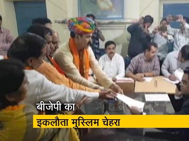 Videos : राजस्थान के टोंक में सचिन पायलट बनाम यूनुस