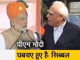 Video : 'राम मंदिर मुद्दे पर चुनावी फ़ायदा उठाने की कोशिश'