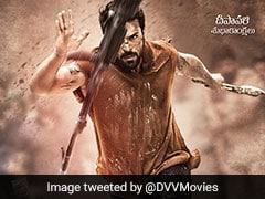 <I>Vinaya Vidheya Rama</I> First Poster: Ram Charan Looks Intense